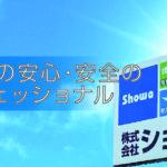 フロントスライドショー02(スマホ用)